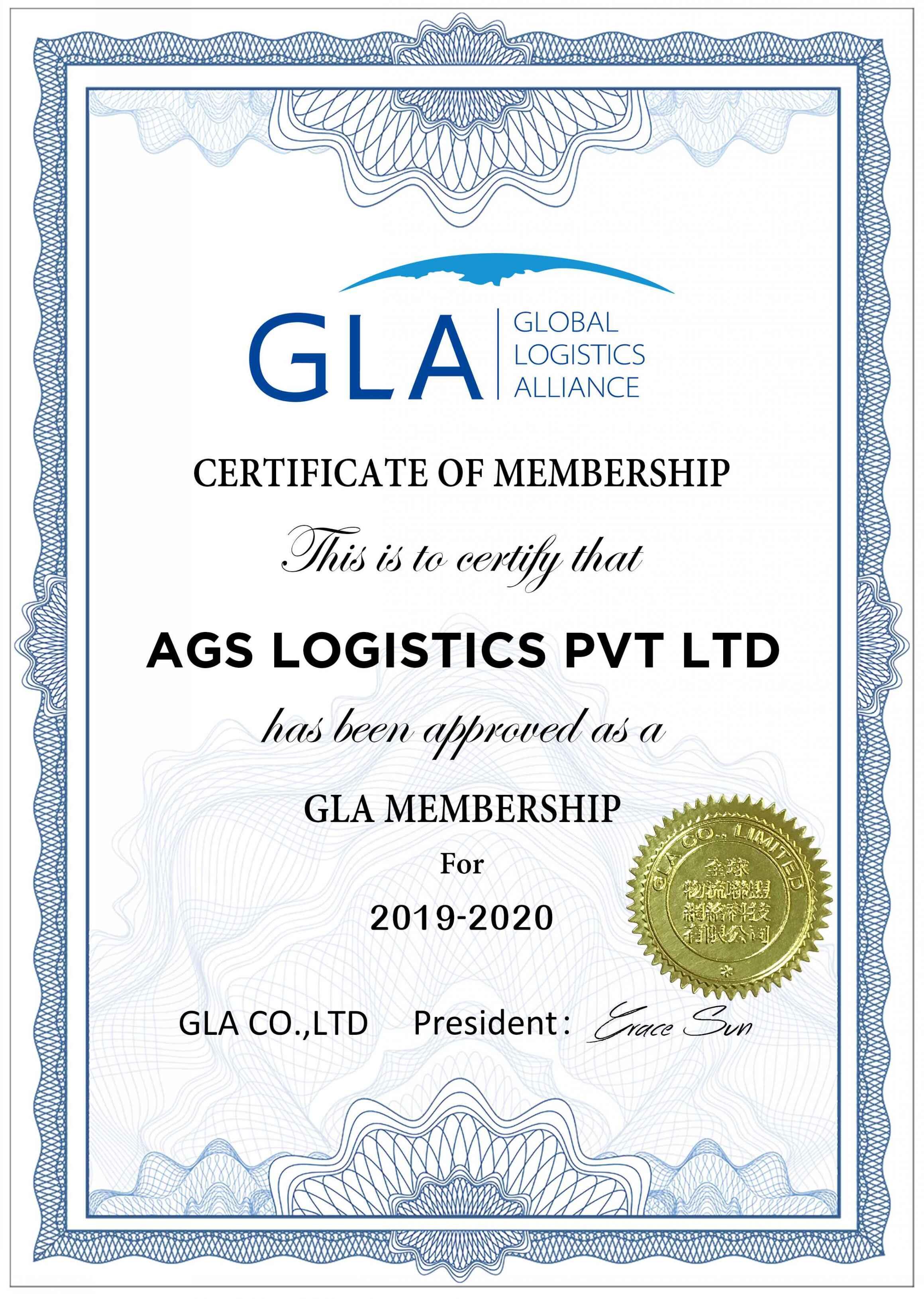 Ags Logistics Pvt Ltd gla new membership— ags logistics pvt ltd in india
