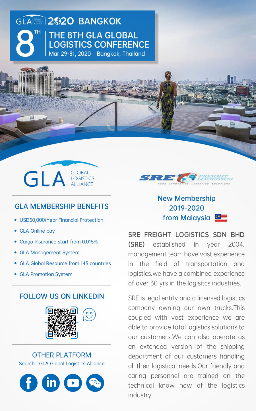 GLA New Membership — SRE FREIGHT LOGISTICS