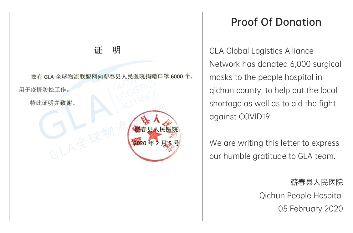 "GLA DONATION TO QICHUN COUNTY | ""United By Love, Togther We Stand"""